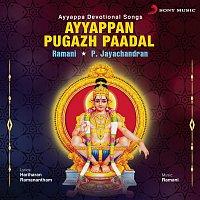 Ramani & P. Jayachandran – Ayyappan Pugazh Paadal
