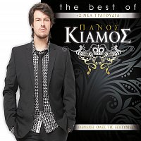 Panos Kiamos – Best Of... [CD]