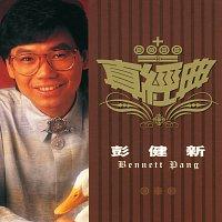 Bennett Pang – Zhen Jin Dian - Bennett Pang