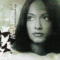 Anna Vissi – As Kanoume Apopse Mian Arhi / Skorpies Ihografisis 1973 - 1978 [Remastered]