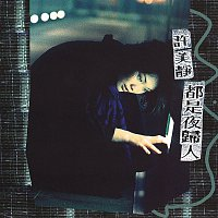 Mavis Hsu – Midnight Arrival