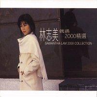 Samantha Lam – Samantha Lam 2000 Collection