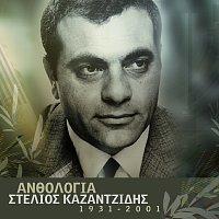 Stelios Kazantzidis – Anthologia - Stelios Kazadzidis