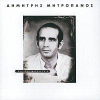 Dimitris Mitropanos – 24 Zeimpekika