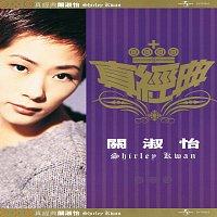 Shirley Kwan – Zhen Jin Dian - Shirley Kwan