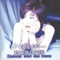 Diana Yang – Mei Gui Qing Hua