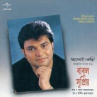 Babul Supriyo – Bhaloi Aachi