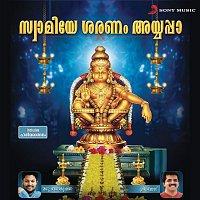 Koti, Srinivas – Swamiye Sharanam Ayyappa