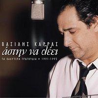 Vasilis Karras – Astin Na Lei - Ta Kalitera Tragoudia 1991-1995