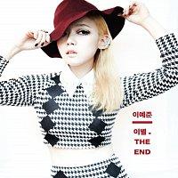 Ye Joon Lee – Heartbreaking The End