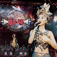 Coco Lee – Everyone Love The Live Concert Of Ms. Charming CoCo