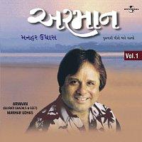 Manhar Udhas – Armaan  Vol. 1