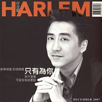 Harlem Yu – Just For You