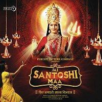 Lata Mangeshkar – Jai Santoshi Maa