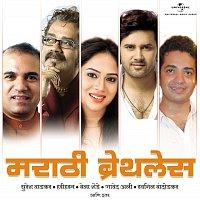 Různí interpreti – Marathi Breathless & Other Hits
