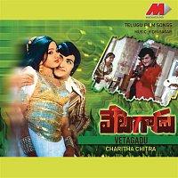 Vidyasagar, Mano, K S Chitra – Vetagadu (Original Motion Picture Soundtrack)