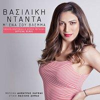 Vasiliki Ntanta – M' Ena Sou Vlema [Spiros Metaxas And Vasilis Koutonias Remix]
