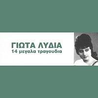 Giota Lidia – 14 Megala Tragoudia
