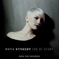 Maria Egglezou – End Of Story