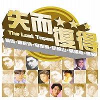 Přední strana obalu CD The Lost Tapes - Chu Qian Zhen + An Ni Bo + Yuk Chui Lau + Jing Zou + Cui Ling Wang