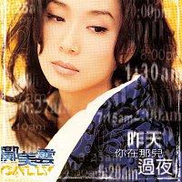 Cally Kwong – Tso Tien Ni Tsai Na Erh Kuo Yeh