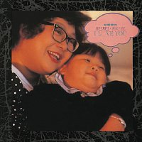 Přední strana obalu CD BTB Gei Qin Ai De