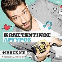 Konstantinos Argiros – Filise Me