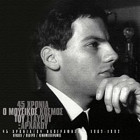 Stavros Xarhakos – 45 Hronia - O Mousikos Kosmos Tou Stavrou Xarhakou