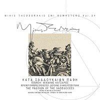 Mikis Theodorakis – Kata Saddoukeon Pathi [Live / Remastered]