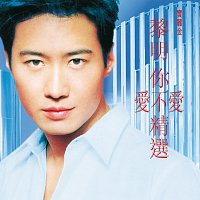 Leon Lai – Li Ming Ni Ai Bu Ai Jing Xuan