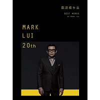 Mark Lui – Baby Song (For Jack and Jazz)