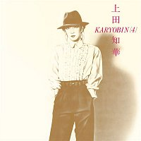 Chika Ueda, Karyobin – Chika Ueda and Karyobin (4)