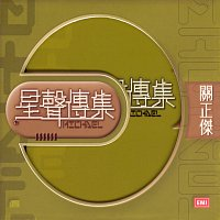 Michael Kwan – EMI Xing Xing Chuan Ji Zi Michael Kwan