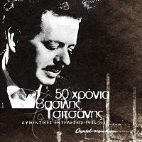 Různí interpreti – Vasilis Tsitsanis - 50 Hronia Tsitsanis