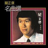Michael Kwan – K2HD Ming Qu Xuan