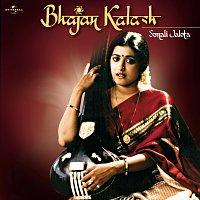 Sonali Jalota – Bhajan Kalash