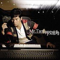 Přední strana obalu CD Zai Du Gan Dong