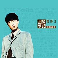 Leon Lai – Huan Qiu Cui Qu  Sheng Ji Jing Xuan Li Ming 3
