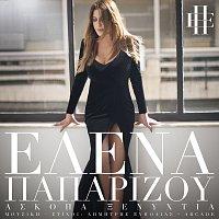 Helena Paparizou – Askopa Xenihtia