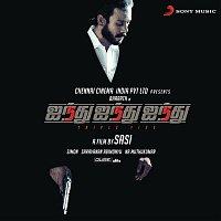 Simon – Ainthu Ainthu Ainthu (Original Motion Picture Soundtrack)
