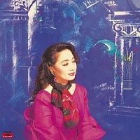 Přední strana obalu CD BTB Yi Lu Qing Si