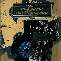 Paschalis, Olympians – Ta 45 Aria Ton Olympians