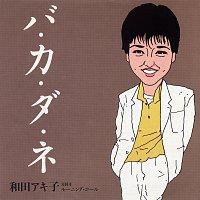 Akiko Wada – Ba Ka Da Ne