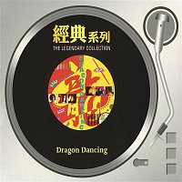 Sandy Lam – The Legendary Collection - Dragon Dancing