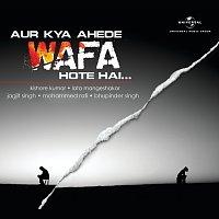 Různí interpreti – Aur Kya Ahede Wafa Hote Hain