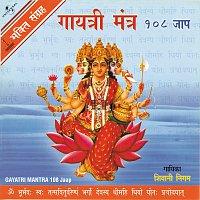 Shivani Nigam – Gayatri Mantra 108 Jaap
