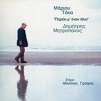 Dimitris Mitropanos – Parea M' Enan Ilio