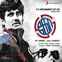 Harris Jayaraj, Aalaap Raju, Prashanthini, Emcee Jesz, Sricharan – KO (Original Motion Picture Soundtrack)
