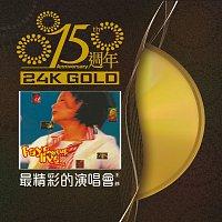 Faye Wong – 15 Anniversary  Wang Fei Zui Jing Cai De Yan Chang