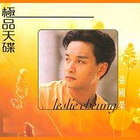 Leslie Cheung – Ji Pin Tian Die Zhang Guo Rong